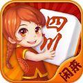 闲来四川麻将必赢亚洲56.net手机版版