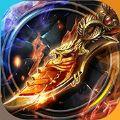 烈焰龙城手游下载九游版 v1.9