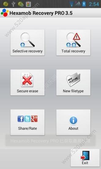 数据恢复软件哪个好用?数据恢复软件推荐[图]