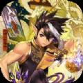 天命骑士团手游下载百度版 v1.0
