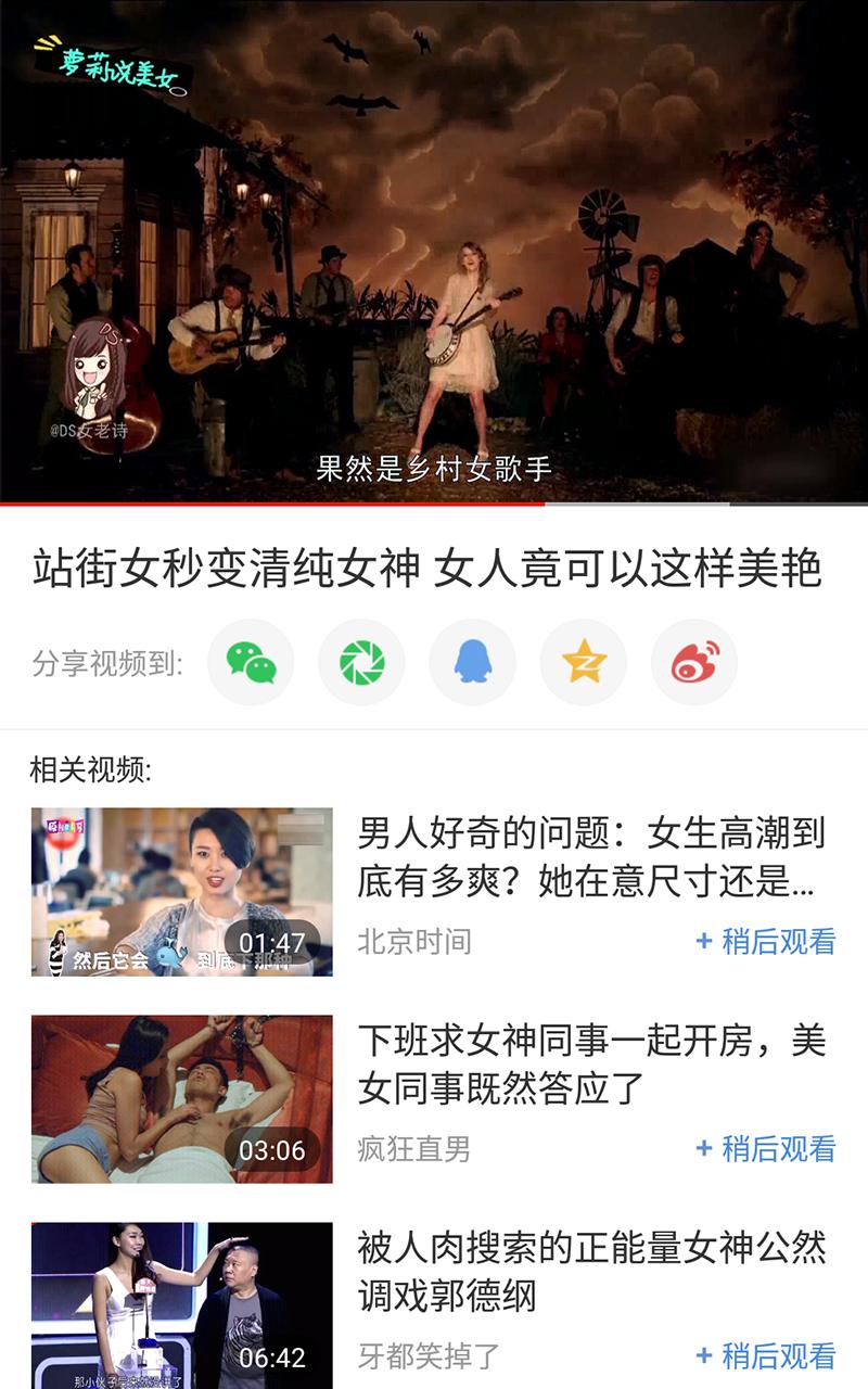 快视频手机版app下载  v1.0.1图5