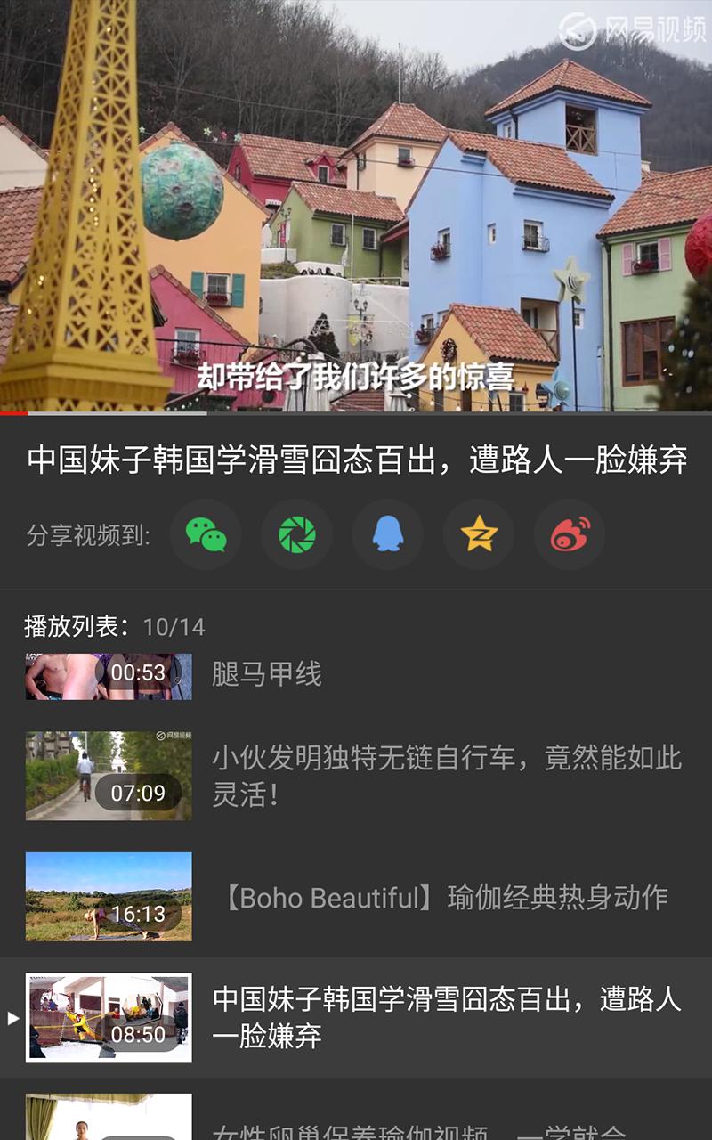 快视频手机版app下载  v1.0.1图3