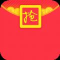 Q王红包软件app v1.0