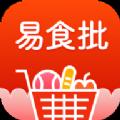 易食批手机版app下载 V1.1