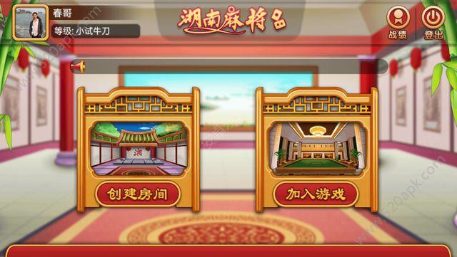闲来长沙麻将必赢亚洲56.net必赢亚洲56.net手机版版图4: