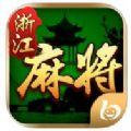 哈皮浙江麻将官方网站正版游戏 v1.0