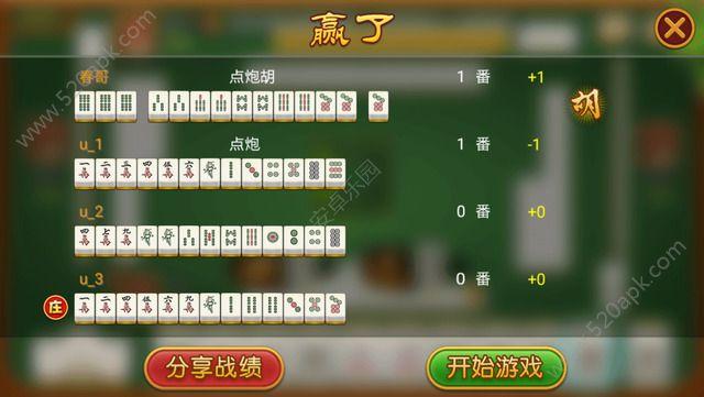 闲来长沙麻将必赢亚洲56.net必赢亚洲56.net手机版版图2: