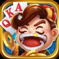 QKA棋牌游戏安卓版 v1.10.04