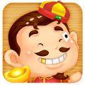 斗地主欢乐版中文官方网站正版游戏 v1.0.2