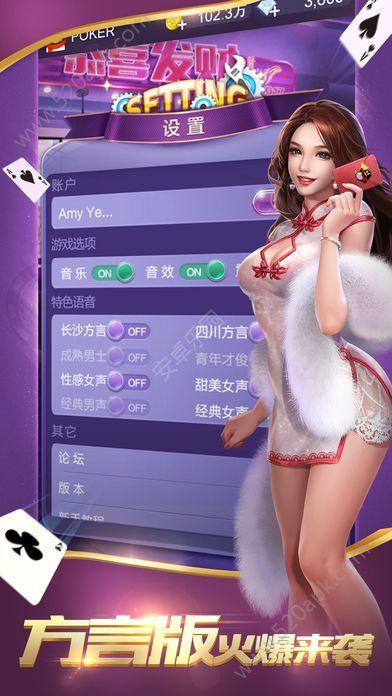 欢乐大赢家腾讯版官方网站正版游戏图2: