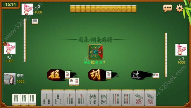 闲来长沙麻将必赢亚洲56.net必赢亚洲56.net手机版版图1: