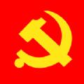 辽宁智慧党建手机版app下载 v3.0.0