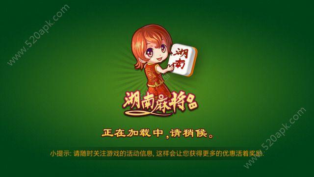 闲来长沙麻将必赢亚洲56.net必赢亚洲56.net手机版版图3: