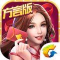 欢乐大赢家腾讯版游戏手机版下载安装 v1.4.2.2
