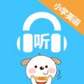 小学英语随身听手机版app下载 v1.0.2