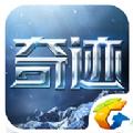 腾讯奇迹觉醒官方网站正版游戏 v0.0.2
