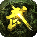 大话武林手游下载百度版 v1.6.2