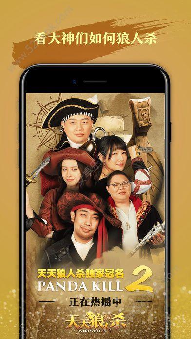 腾讯天天狼人杀官方必赢亚洲56.net手机版版图3: