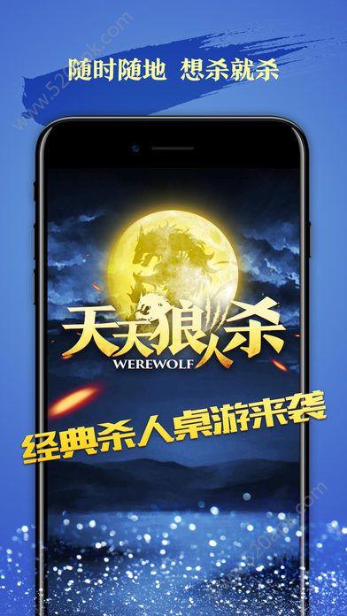 腾讯天天狼人杀官方必赢亚洲56.net手机版版图2: