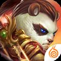 太极熊猫3猎龙官方网站正版游戏下载安装 v0.3.1