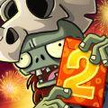 植物大战僵尸22.1.0现代年华官方最新版本下载安装 v2.1.0
