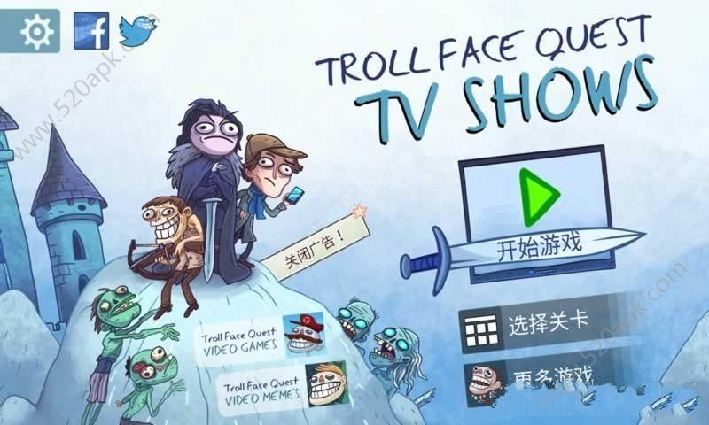 史上最贱的小游戏之电视节目游戏安卓版(Troll Face Quest TV Shows)图1: