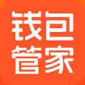 钱包管家手机版app下载 v1.3.2