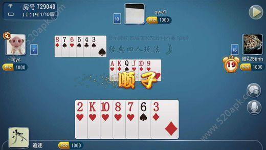闲来跑得快必赢亚洲56.net必赢亚洲56.net手机版版下载安装图3: