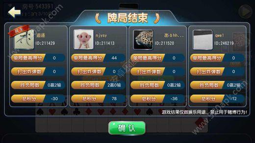 闲来跑得快必赢亚洲56.net必赢亚洲56.net手机版版下载安装图1: