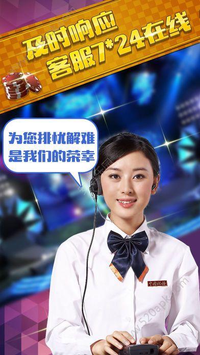 红包炸金花官方网站正版游戏图3: