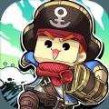 小小航海士无限金币内购破解版 v1.1