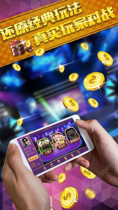 红包炸金花官方网站正版游戏图2: