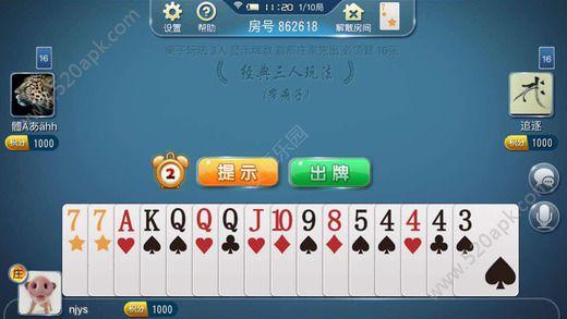 闲来跑得快必赢亚洲56.net必赢亚洲56.net手机版版下载安装图2:
