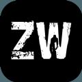 僵尸警戒中文无限金币内购破解版(Zombie Watch Zombie Survival) v1.1.26