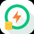 快速借款app下载手机版 v1.2.1