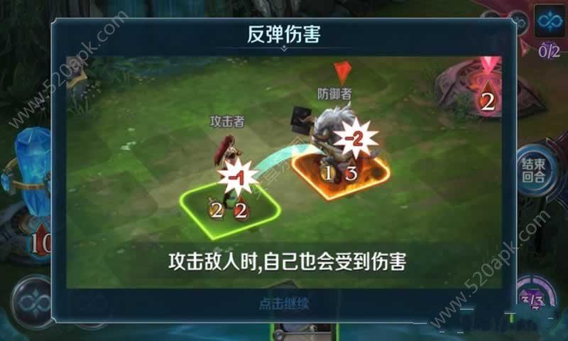 腾讯英雄战歌官方网站正版手游图1: