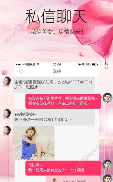 豆豆直播平台app软件官网下载图3: