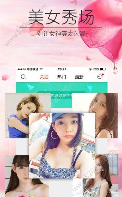 豆豆直播平台app软件官网下载图1: