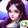 绝世蜀门手游官网正版下载 v1.3.1