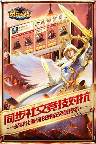 腾讯魔法门之英雄无敌战争纪元官方网站安卓版手游图3: