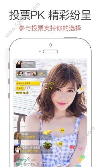 淑女直播美女高清手机版app下载图2:
