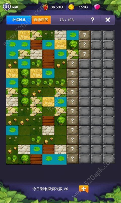 小小地下城游戏安卓版图4: