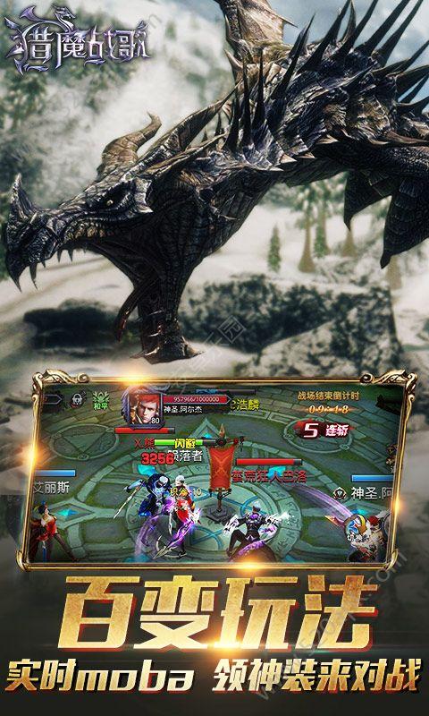 猎魔战歌官方网站图3