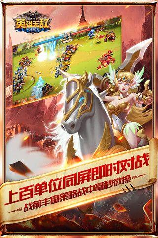 腾讯魔法门之英雄无敌战争纪元官方网站安卓版手游图2: