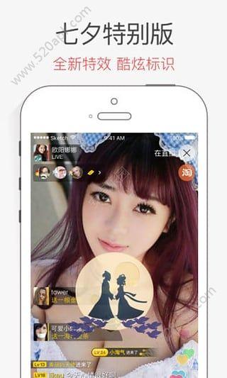 淑女直播美女高清手机版app下载图3: