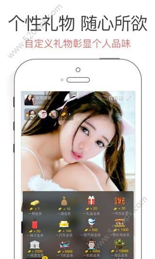 淑女直播美女高清手机版app下载图1: