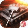 坦克连官方网站正版游戏下载安装 v1.0.0