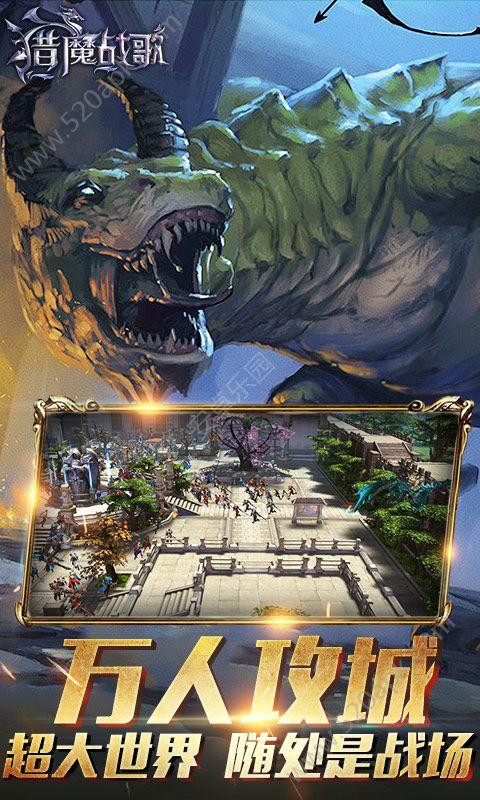 猎魔战歌官方网站图4