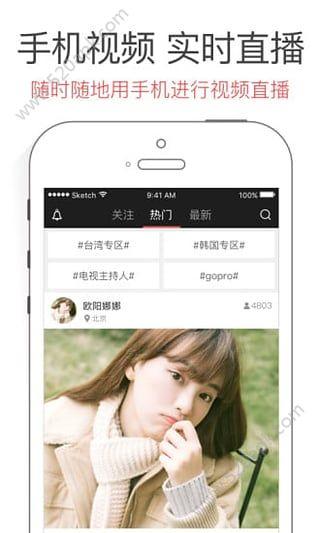淑女直播美女高清手机版app下载图4:
