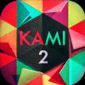 神折纸2游戏安卓版(KAMI 2) v1.0